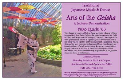 March 3, 2016 - Yuko Eguchi