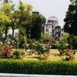 Hiroshima Peace Park 広島平和公園