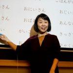 "Konoeda Sensei Featured Among ""Favorite Writing Assignment"" Presentations"