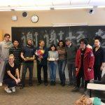 欢送会 Students Say Farewell to Beloved Retiring Professor Yang