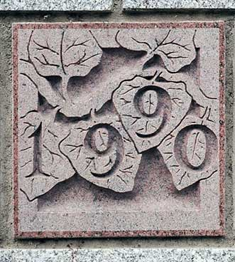 The 1990 ivy stone is on Carnegie Science Hall facing Chase Hall.