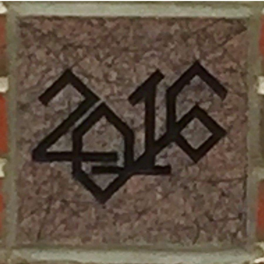 The 2016 ivy stone is on the Alumni Walk side of Pettengill