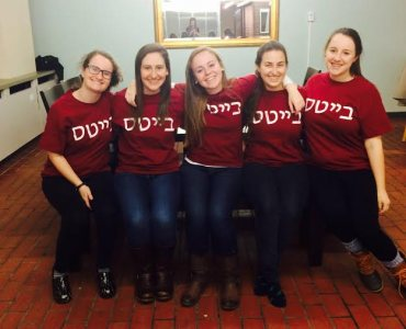 Members of the Bates Hillel Board.