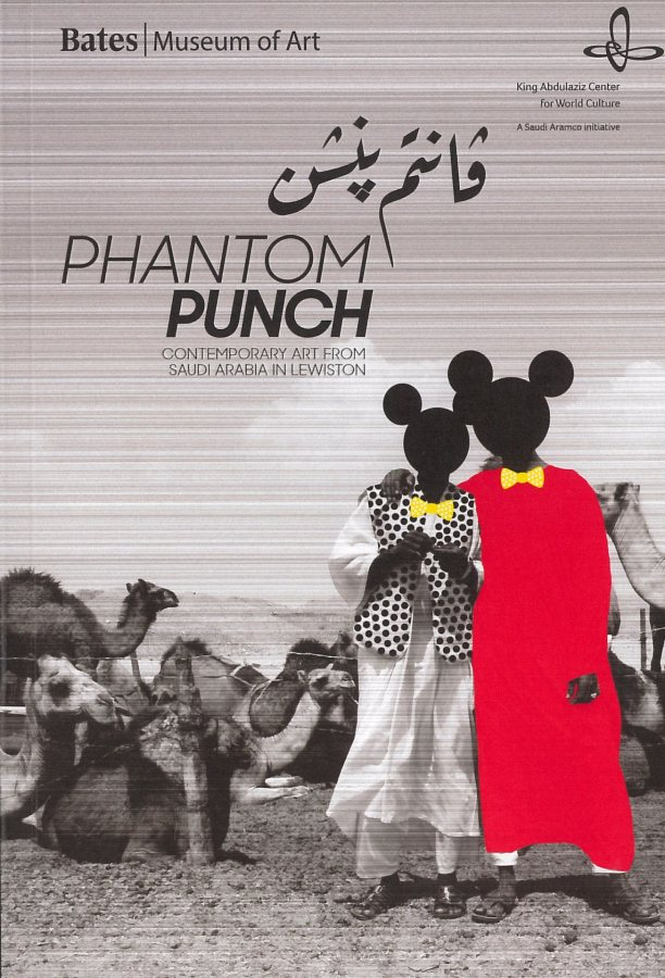 Phantom Punch: Contemporary Art from Saudi Arabia