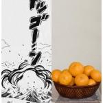 Shunsuke Kano, b&B 1, 2008, lambda print
