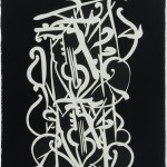 William T. Williams, Monk's Tale, 2006, Silkscreen, 3/20, Loan from the Jean and Robert Steele Collection