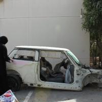 Phantom Punch: Contemporary Art From Saudi Arabia in Lewiston