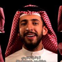 """Phantom Punch"": contemporary art from Saudi Arabia at Bates College, Lewiston"