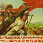 Wu Min (Chinese), We Cheer The Successfulness Of The Opening Of The Fourth National People's Congress, Advance Bravely With Chairman Mao's Revolution Routes, n.d., offset lithograph, 20 x 41 1/2 inches, Bates College Museum of Art purchase with the support of Van Otterloo Fund, 2005.2.4