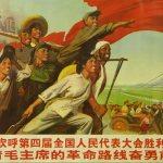 Initial Beauty: Chinese Cultural Revolution-era Propaganda Posters