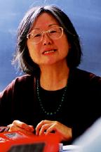 Atsuko Hirai