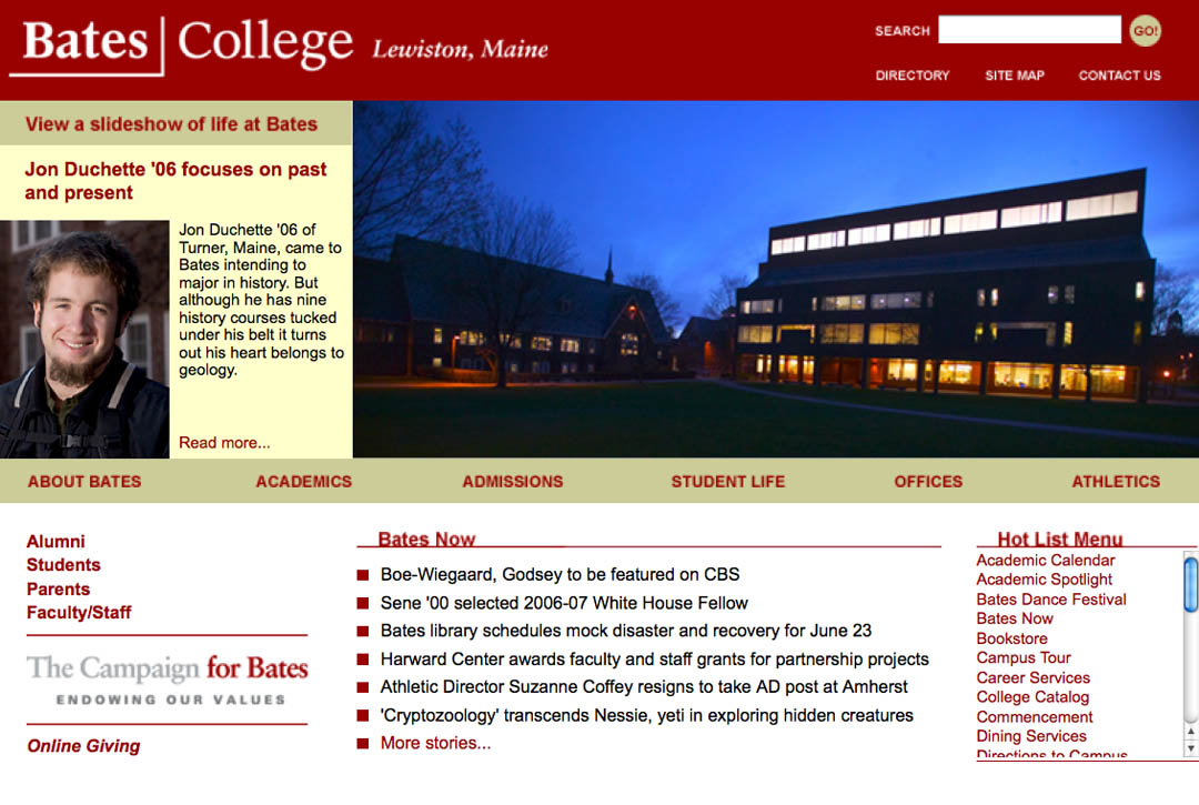 The circa 2006 home page introduced a rotating series of images and more choices.