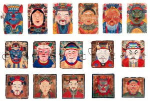 Paper masks used in shaman rituals of the Yao people of Vietnam.