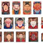 Museum of Art presents major collage exhibition, unique show of shaman objects from Vietnam