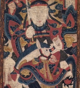 A detail from a painted scroll.