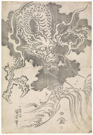 Utagawa Kuniyoshi (1797-1861, Japanese), Dragon Over Waves, ca. 1830, woodcut, 15 3/4 x 10 ¼, Gift of Weston and Mary Naef, 1994