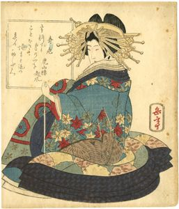 Oiran with Pipe, Gakutei (Japanese), Wood Block Print, 8 5/8 x  7 ½, Gift of Douglas J. Macko